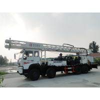 Buy cheap Hot Selling in Oversea Market!! 600m SINOTRUK full hydraulic truck mounted drilling rig from wholesalers