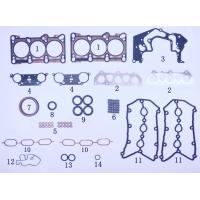 Buy cheap engine overhaul cylinder head gasket full set kit for Audi car C6 3.0 auto parts from wholesalers