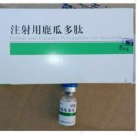Buy cheap Tesamorelin Injectable Prohormones Steroids For Muscle Bodybuilding ,  No 901758-09-6 from wholesalers