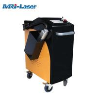 Buy cheap New 150W Fiber Laser Cleaning Machine For Container / Bottle Cleaning product