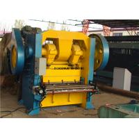 Buy cheap 65times/min Perforated Punching Machine 1.2mm 1250mm from wholesalers