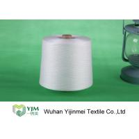 Buy cheap Raw White 100 Polyester Spun Yarn , Polyester Core Spun Yarn Undyed product