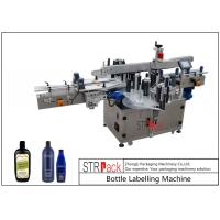 Buy cheap Round / Flat / Square Bottle Labeling Machine , Servo Driven Double Side Labeling Machine from wholesalers