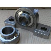 Buy cheap High quality China low price factory price Stainless steel Insert ball bearing SUCP204 from wholesalers