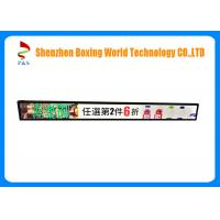 Buy cheap 23.1 Inch IPS LCD Display Digital Signage Ultra Stretched Bar 1920 X 158 HDTV from wholesalers