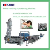 Buy cheap LLDPE Water Purifier Tube Production Machine,1/4,3/8,1/2inch pipe making machine from wholesalers