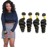 Buy cheap Natural Brown Loose Curly Brazilian Remy Virgin Hair No Synthetic Hair from wholesalers