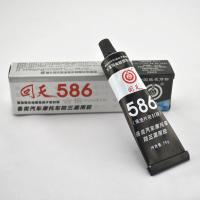 Buy cheap No odor 586 Black rtv silicone sealant / black silicone gasket maker from wholesalers
