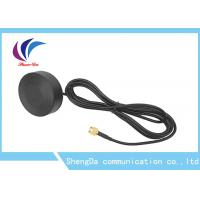 Buy cheap High Perfomance 433MHZ High Gain Antenna 5dBi SMA Male Connector 3M Cable from wholesalers