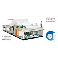 Buy cheap Toilet Paper Rewinding and Slitting Machine (DC-RSM-1092/1575I) from wholesalers