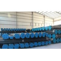 Buy cheap Beveled End ASTM A53 / A106 Gr.B Seamless Carbon Steel Pipe / Tube , 1mm - 55mm from wholesalers
