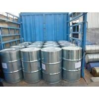 Buy cheap Methyltetrahydrophthalic Anhydride, MTHPA product