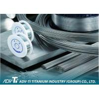 Buy cheap Titanium Alloy Fastener Wire from wholesalers