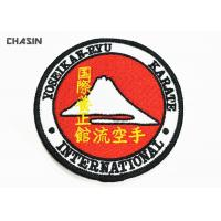 Buy cheap Karate Uniform Embroidered Badge Patches Heat Press Backing Round Shape from wholesalers
