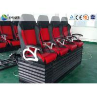 Buy cheap Motion Chair 5D Movie Theater Equipment With Special Environmental Effects product