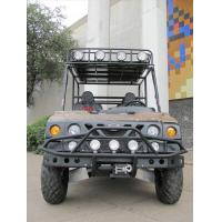 Buy cheap Manual 5-speed-hydraulic Transmission, 2WD/4WD Front ATV Quads 800UV-R4 With EPA Standard from wholesalers