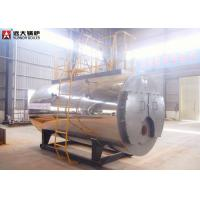 Buy cheap 1T - 20T Biogas Steam Boiler For Pharmacy / Plastic / Rice Mill Industry from wholesalers