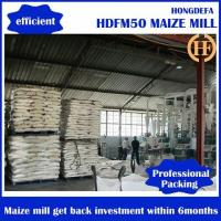 Buy cheap Hot sale for corn flour milling machines for maize flour milling with price, good quality,various of medals from wholesalers