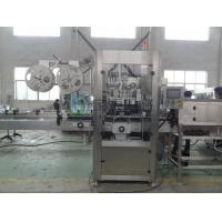 Buy cheap Round Bottle Shrink Labeling Machine PVC Film 20000bph with 3Kw Power from wholesalers