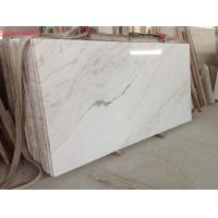 Buy cheap Imperial White,White Marble Tile and Slab,White Marble Tile,Marble Slab,Tops,Tables.Mosaic from wholesalers
