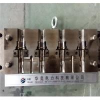 Buy cheap insulator forming machine manufacturer, insulator making machine with ceramic, pressure die casting mould APG SMC mold from wholesalers