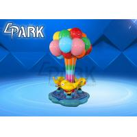 Buy cheap Cheap Birds Style Carousel Amusement Kids Rides Coin Operated Merry Go Round Swing Machine from wholesalers
