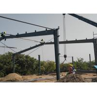 Buy cheap African easy installation low cost prefabricated steel shed steel structure warehouse from wholesalers