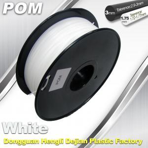 Buy cheap POM 3D Printer makerbot filament 1.75 / 3.0mm 1.3Kg / Roll Filament product
