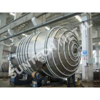 Buy cheap Titanium Gr.2 Chemical Storage Tank  1.6MPa-10MPa 2000mm Diameter from wholesalers