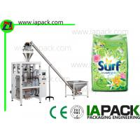 Buy cheap Detergent Powder Packaging Machine from wholesalers
