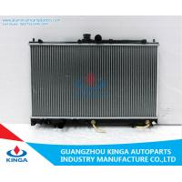 Buy cheap Water - Cooled Steam Radiator Home Radiators MITSUBISHI LANCER 03-06 from wholesalers