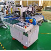 Buy cheap Conducting Film Fabric Die Cutter Machine With Laminating Or Feeding Machine from wholesalers
