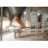 Buy cheap Industrial Concrete Mixing Plant 1200KG High Power stirring mill Slurry Metering from wholesalers