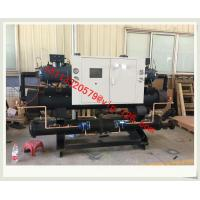 Buy cheap Separate Cooled Chillers/Open Type Chiller/Central Water Chiller/Screw Chiller For India from wholesalers