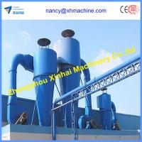 Buy cheap Super technology cyclone dust collector from Wholesalers