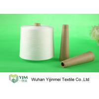 Quality Raw White / 100% Spun Polyester Yarn For Making Thread for sale
