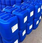 Buy cheap Clear Liquid 3 Mercaptopropyl Trimethoxysilane, Pure Trimethoxy Propyl Silane from wholesalers