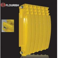 Buy cheap Curved Die-casting Aluminum Radiator (FC-500W) from wholesalers