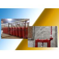 Buy cheap Library Electrical FM200 Gas Suppression System 90L Cylinder from wholesalers