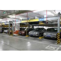 Buy cheap 2 levels vertical horizontal car parking system from wholesalers