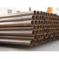 """Buy cheap Bare / Black Mild Steel ERW Pipes , Electric Resistance Welded ERW Line Pipe 1"""" / 2"""" from wholesalers"""