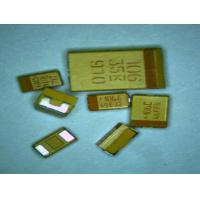 Buy cheap smd tantalum capacitor    TBJD476K016CBSB0700  Capacitors 16volts 47uF 10% CASE D from wholesalers