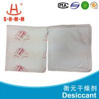 Buy cheap Calcium Chloride Absorbent Moisture Desiccants 125g Dfm Free Logo Print from wholesalers