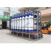 Buy cheap Moveable Seawater Desalination Equipment Brackish And Salt Water Purifier from wholesalers