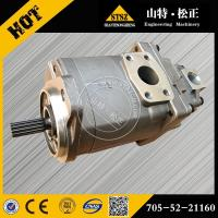 Buy cheap Komatsu excavator spare parts, sales !  Komatsu excavator 705-52-21160 GD655/675-3 PUMP ASS'Y,TANDEM  PUMP ASS'Y from wholesalers