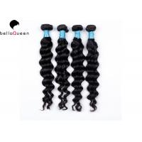 Buy cheap Unprocessed Grade 7A Virgin Hair Wigs 4 Bundles Loose Deep Wave For Black Women from wholesalers