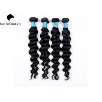 Buy cheap Unprocessed Grade 7A Virgin Hair Wigs 4 Bundles Loose Deep Wave For Black Women product