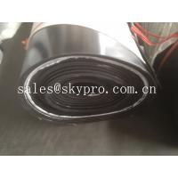 Buy cheap Impact resistant SBR rubber sheet roll with fabric insertion reinforcement from wholesalers
