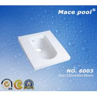 Buy cheap Public Usage Sanitary Ware Ceramic Squatting Pan for Bathroom WC(6003) from wholesalers