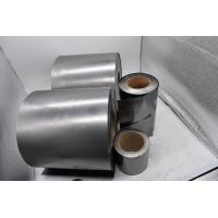 Buy cheap Natural Expanded Thin Graphite Sheet Good Thermal Conductivity For Sealing Material from wholesalers